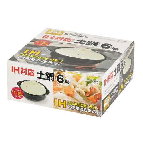 Nồi gốm 20cm dùng được cho bếp từ
