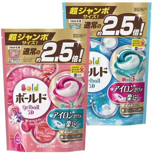 Viên giặt xả Gel Ball 3D Nhật Bản chính hãng túi 44 viên