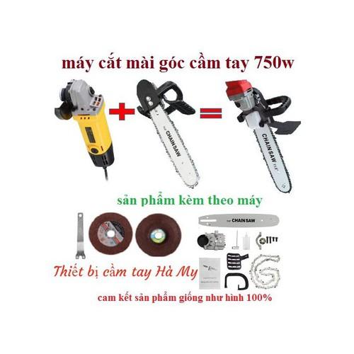 máy cắt cầm tay BCG6666