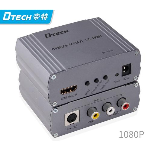 HỘP CHUYỂN TÍN HIỆU MULTI AV HDMI DTECH DT 7005