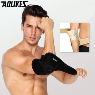Băng bảo vệ khuỷu tay Aolikes A7948-1 chiếc - A7948G52 thumbnail
