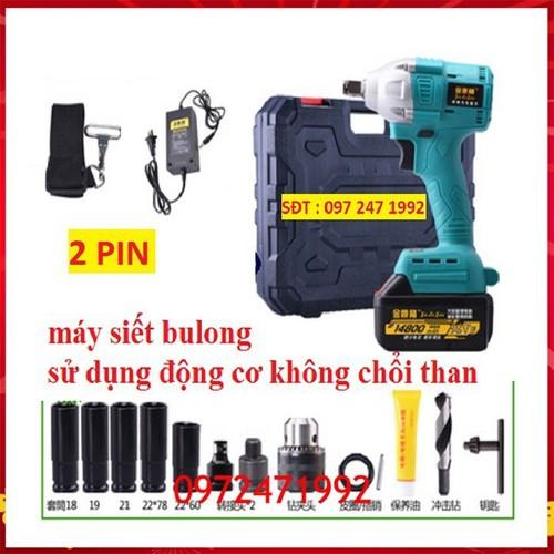 máy siết bulong có pin dự phòng ILN9596
