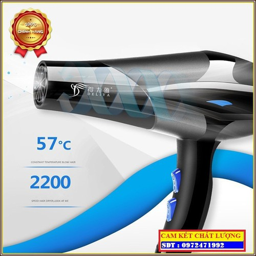 máy sấy tóc - máy sấy tóc KQF8086