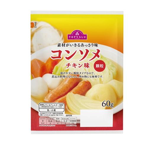 Hạt nêm rau củ và xúc xích Topvalu Nhật Bản 60g