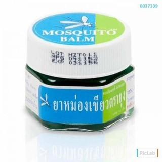 Kem trị muỗi và côn trùng cho Bé - dauxoa thumbnail