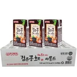 Thùng 24 Hộp Sữa nước óc chó đậu đen hạnh nhân Hàn Quốc SAHMYOOK 140ML