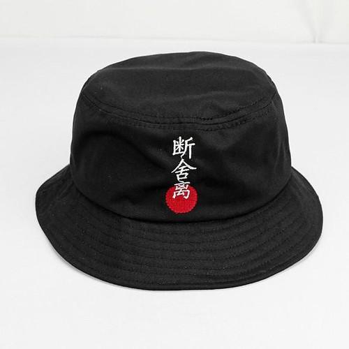 Mũ Bucket - Nón vành - Mũ thời trang - Mũ đẹp giá rẻ - 4703089 , 16318262 , 15_16318262 , 99000 , Mu-Bucket-Non-vanh-Mu-thoi-trang-Mu-dep-gia-re-15_16318262 , sendo.vn , Mũ Bucket - Nón vành - Mũ thời trang - Mũ đẹp giá rẻ