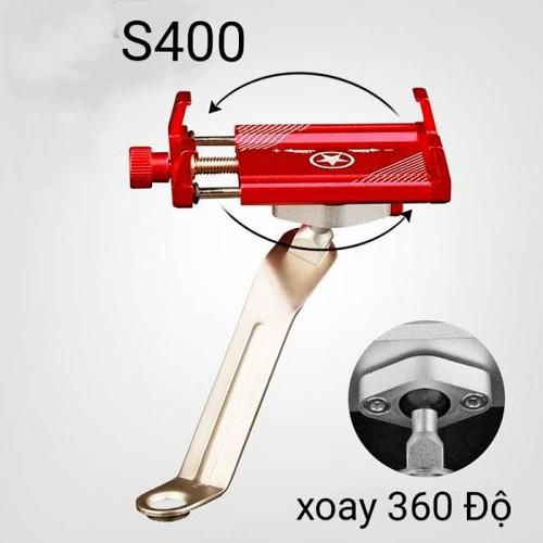 Giá Đỡ Kẹp Điện Thoại Cho Xe Máy S400