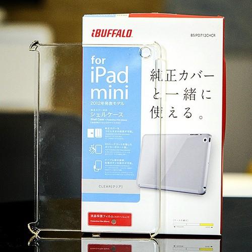 Ốp lưng ibuffalo dành cho iPad mini
