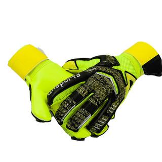 Găng tay thủ môn bóng đá có xương S1002 - S1002G250 thumbnail
