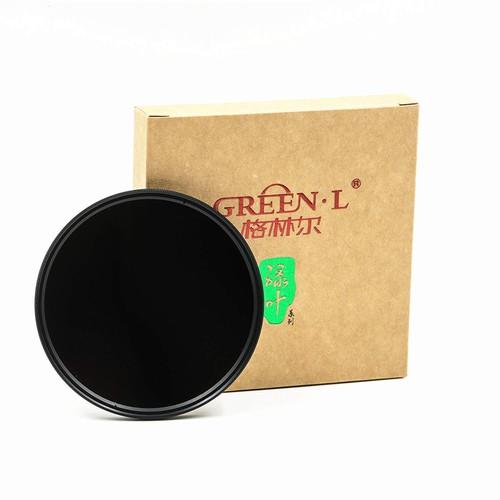 Filter GreenL ND2000 kính lọc ND2000 11 stop cỡ 77mm