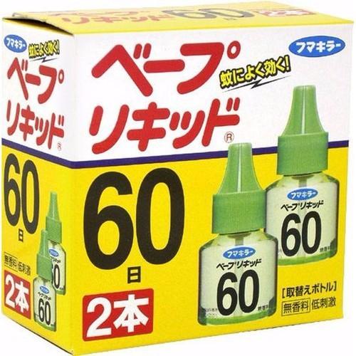 Com bo 5 set 2 tinh dầu đuổi muỗi Nhật Bản chính hãng