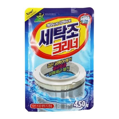 Combo 10 gói bột tẩy lồng máy giặt hàn quốc