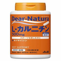 Viên uống hỗ trợ chế độ ăn uống cho người muốn giảm cân Dear Natura Diet Support