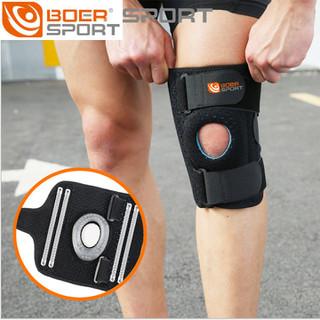 Đai bảo vệ đầu gối Boer 7915-1 đai - Boer7915G105 thumbnail