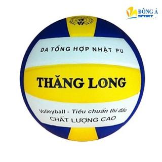 Quả bóng chuyền thi đấu da Nhật VB7400 [ĐƯỢC KIỂM HÀNG] - 16363539 thumbnail