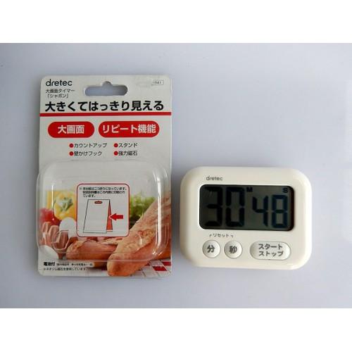 Đồng hồ hẹn giờ màn hình lớn - Dretec - màu trắng - 6257727 , 16374819 , 15_16374819 , 190000 , Dong-ho-hen-gio-man-hinh-lon-Dretec-mau-trang-15_16374819 , sendo.vn , Đồng hồ hẹn giờ màn hình lớn - Dretec - màu trắng