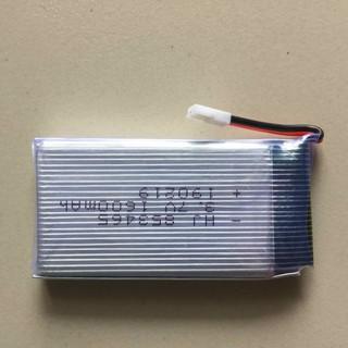 Pin flycam 1600mah - JJRC - XH2.54 - pin1600mah thumbnail