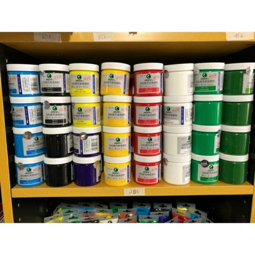 Màu acrylic maries 100ml - 6539592 , 16611304 , 15_16611304 , 23000 , Mau-acrylic-maries-100ml-15_16611304 , sendo.vn , Màu acrylic maries 100ml