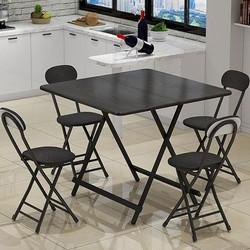 bộ bàn ghế gỗ - bàn ghế gấp gọn