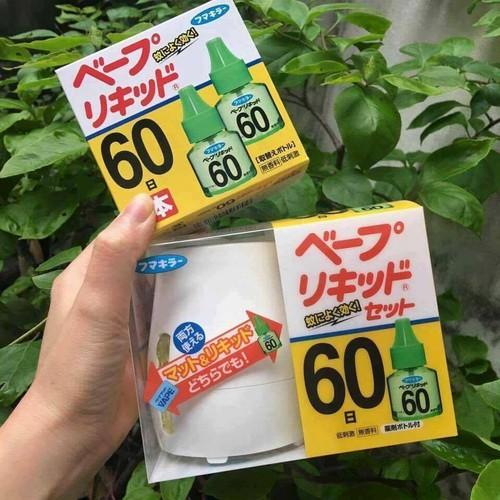 Tinh dầu dùng máy đuổi muỗi 60 ngày Nhật bản 2 lọ - 4902424427134