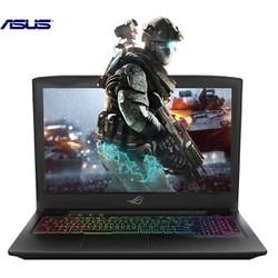 Laptop Gaming Asus ROG Strix SCAR GL703GE-EE047T Core i7-8750H-Win10 -17.3 inch - Gunmetal Aluminum - Hàng Chính Hãng - GL703GE-EE047T