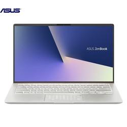 Laptop Asus Zenbook 13 UX333FN-A4125T Core i5-8265U- Win10-Numpad -13.3 FHD - Hàng Chính Hãng - UX333FN-A4125T