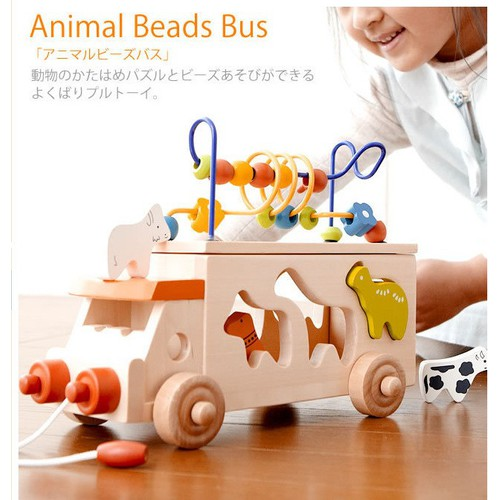 Đồ chơi gỗ thông minh bộ xe kéo thả hình các con thú kết hợp trò chơi luồn hạt - 6657277 , 16696608 , 15_16696608 , 349000 , Do-choi-go-thong-minh-bo-xe-keo-tha-hinh-cac-con-thu-ket-hop-tro-choi-luon-hat-15_16696608 , sendo.vn , Đồ chơi gỗ thông minh bộ xe kéo thả hình các con thú kết hợp trò chơi luồn hạt