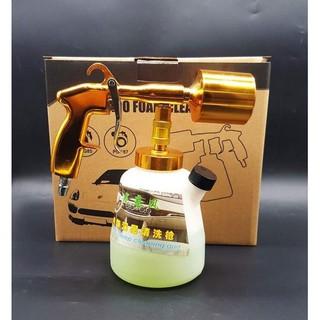 Súng tạo bọt tuyết rửa xe bình 1 lít - BB va ng thumbnail