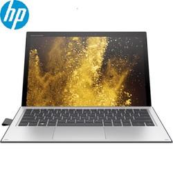 Laptop HP Elite X2 1013 G3 -5DJ72PA-i5-8250U- Hàng Chính Hãng - 5DJ72PA