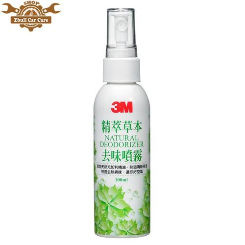 Dung dịch khử mùi xe hơi 3M™ Natural Deodorizer 100ml