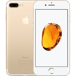 iPhone 7 Plus 32Gb quốc tế Fullbox Nguyên Seal