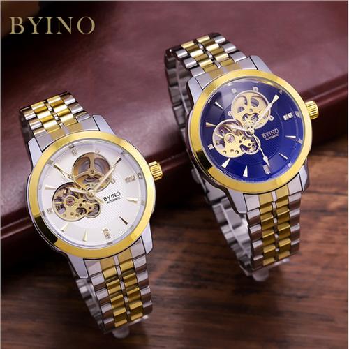 Đồng Hồ Cơ Nam BYINO Automatic - BN8082