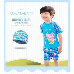 Đồ bơi bé trai hình heo peppa - kèm nón