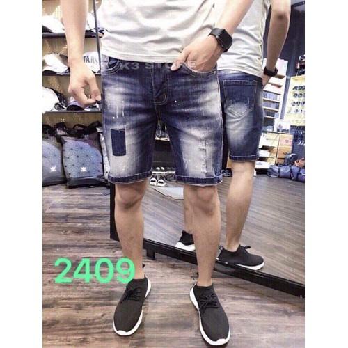 short nam 2049