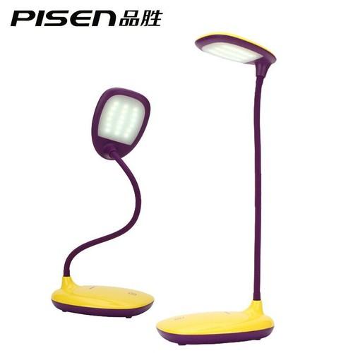 Đèn học cảm ứng chống cận PIS chính hãng