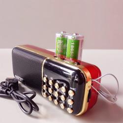 Loa Nghe Nhạc Usb Thẻ Nhớ BKK K51 Có Đèn Pin – 2 Pin , Nghe Thẻ Nhớ, USB, FM Radio, Có Jack Tia Nghe
