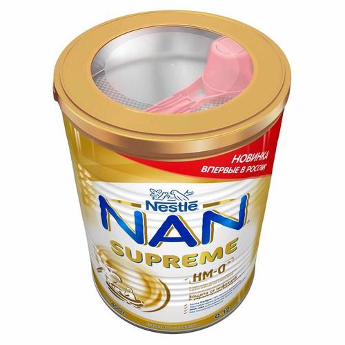 Nan supreme - 4760807 , 16765670 , 15_16765670 , 560000 , Nan-supreme-15_16765670 , sendo.vn , Nan supreme