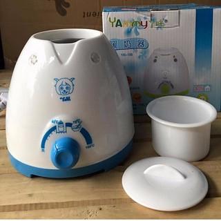 Máy hâm sữa và thức ăn 3 chế độ Yummy - Máy hâm sữa Yummy loại lớn thumbnail