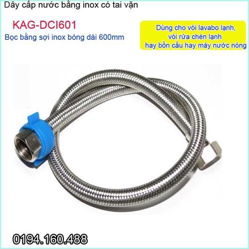 Dây cấp nước 6 tấc vòi nước, dây cấp nước inox có tai vặn KAG-DCI601