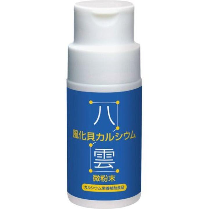 Canxi Yakumo dạng bột