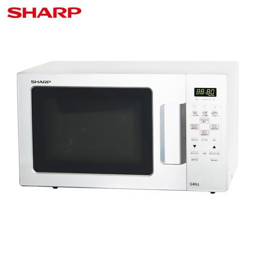 Lò vi sóng điện tử có nướng Sharp R-678VN-W 20 lít - 6804379 , 16810541 , 15_16810541 , 2295000 , Lo-vi-song-dien-tu-co-nuong-Sharp-R-678VN-W-20-lit-15_16810541 , sendo.vn , Lò vi sóng điện tử có nướng Sharp R-678VN-W 20 lít