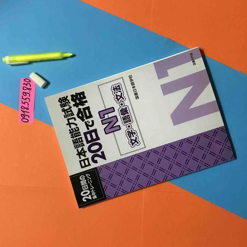 Sách Tiếng Nhật N1STN042