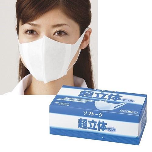 Khẩu Trang y tế Nhật bản Unicharm 3D Mask hộp 100 cái - 11171124 , 16393309 , 15_16393309 , 370000 , Khau-Trang-y-te-Nhat-ban-Unicharm-3D-Mask-hop-100-cai-15_16393309 , sendo.vn , Khẩu Trang y tế Nhật bản Unicharm 3D Mask hộp 100 cái