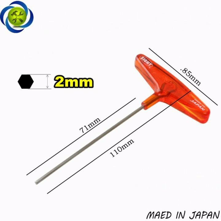 Lục giác chữ T EIGHT 018-2 2mm  1