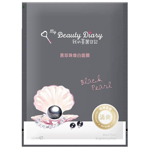 Mặt nạ My Beauty Diary -Ngọc trai đen-black parl - làm sáng,cấp nước,dưỡng ẩm,phục hồi da