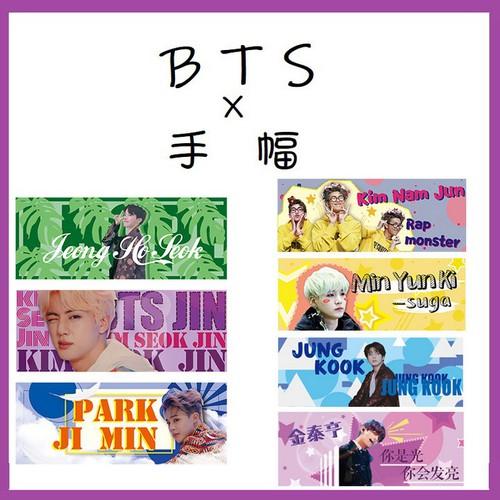 Banner Bts thành viên - 4601657 , 16866990 , 15_16866990 , 25000 , Banner-Bts-thanh-vien-15_16866990 , sendo.vn , Banner Bts thành viên