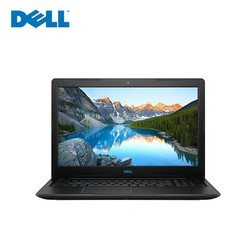Laptop Dell Inspiron 3579 - 70165058 | Core i7_8750H_4GB_2TB_GTX1050Ti 4GB_W10_15.6 Inch FHD IPS - 3579-70165058