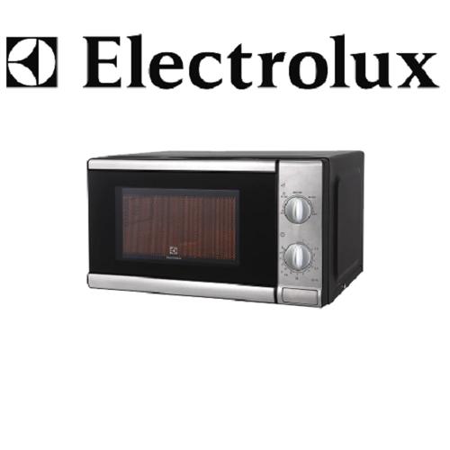 Lò vi sóng Electrolux EMM2026MX