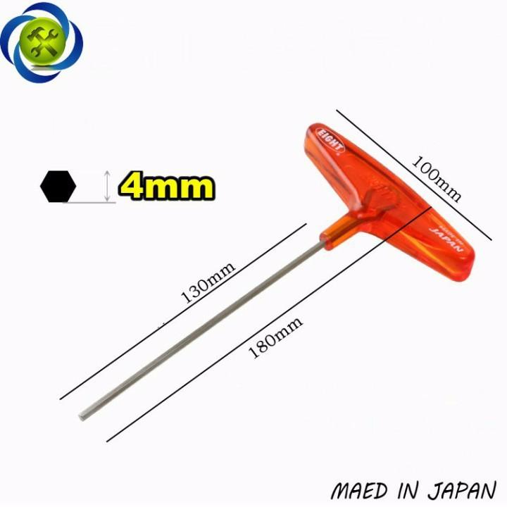 Lục giác chữ T EIGHT 018-4 4mm 1
